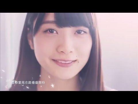乃木坂46 - 當春紫苑盛開時 (中文字幕版) 2nd ALBUM《屬於我們的位子》