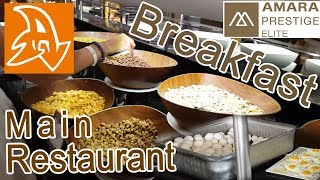 Amara Prestige 5* Обзор еды. Завтрак. The main restaurant. Food. Breakfast
