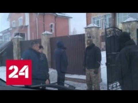 В доме главы кемеровского МЧС проходит обыск - Россия 24