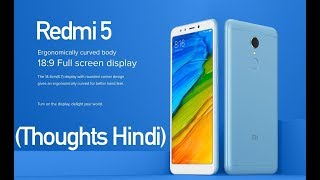 Redmi 5 Launched in India Mere Khayal aur Thoughts (Hindi)