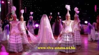 Вывод невесты КАБАРЕ-ШОУ VIVA