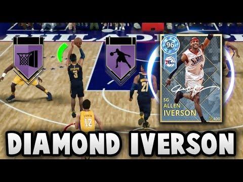 NBA 2K18 DIAMOND 96 OVERALL ALLEN IVERSON!! *4 HOF BADGES*   NBA 2K18 MyTEAM GAMEPLAY