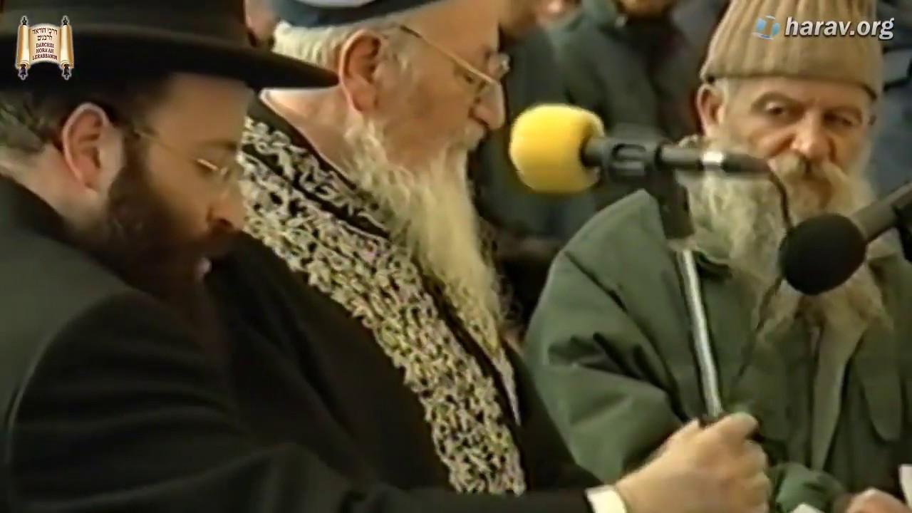 וידאו נדיר - תפילה מיוחדת בכותל המערבי - הרב מרדכי אליהו והרב אברהם שפירא