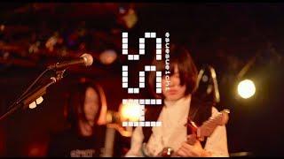初期の藤林里佳 LIVE「SSH」