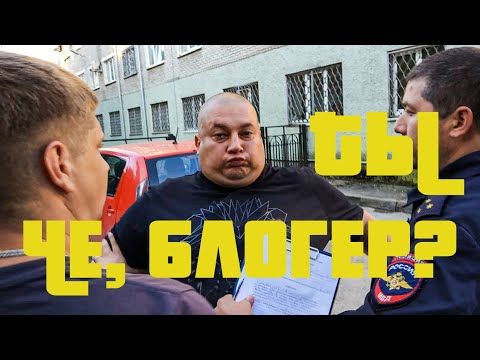 Псков Пьяное быдло Кафе Шоколад Бездействие полиции
