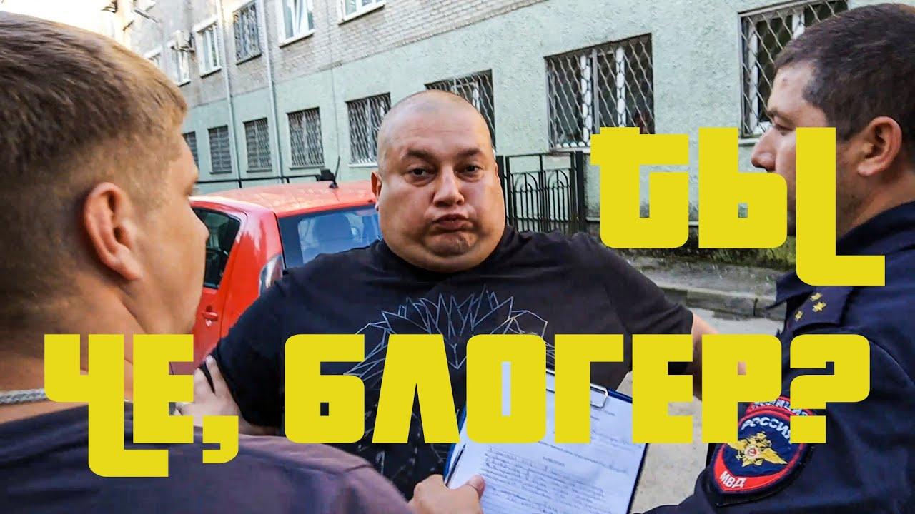 Провокатор и мордастый жлоб.  ( видео )