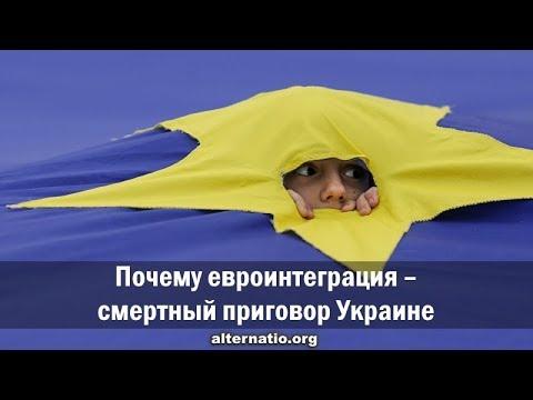Андрей Ваджра. Почему
