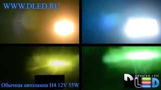 Автолампа светодиодная DLED H4 - 2 CREE Braid 20W против обычной автомобильной лампы H4(Светодиодная автомобильная лампа с цоколем H4 с четырьмя мощными светодиодами CREE и оригинальной конструкци..., 2015-05-02T15:12:25.000Z)