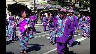 Panamanian Day Parade 2019 Brooklyn New York