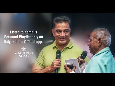 More than 5000 Ilaiyaraaja hits in Maestro's Music app