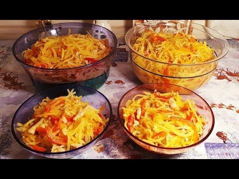 Картофельный салат.. рецепт