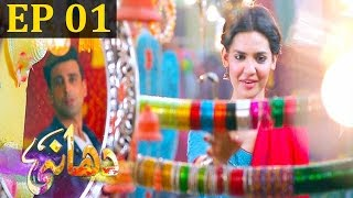 Download lagu Dhaani - Episode 1 | Har Pal Geo