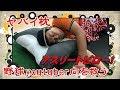 【アスリートピロー】野球youtuber向を無呼吸症候群から救いたい!【ワールドペガサス】