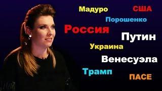 Сеем добро. Ольга Скабеева. Полное видео