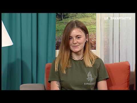 Гірський туризм та альпінізм Ранок з UA: ЗАКАРПАТТЯ 21.11.19