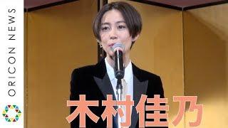 【関連動画】 竹内涼真「エランドール賞」新人賞を受賞 真っ白なスーツ...
