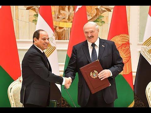 Сотрудничество Беларуси и Египта
