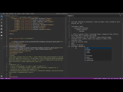 Построчная инструкция по работе с выгрузкой на Розетку в формате Xml
