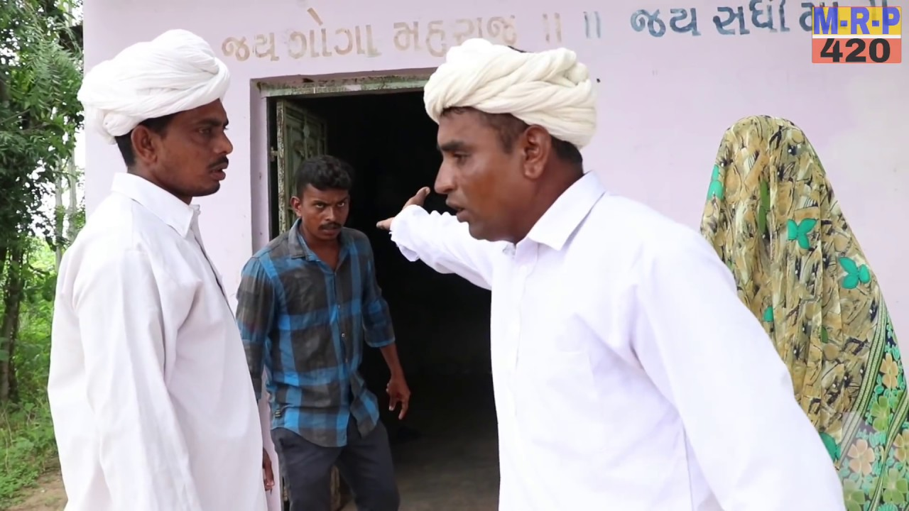 મફાજીની બાજી બગડી | MAFAJI NI BAJI BAGADI | NEW COMEDY VIDEO