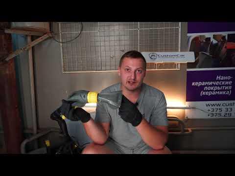 Моющий пылесос для химчистки салона автомобиля, инструмент для химчистки салона автомобиля !!!