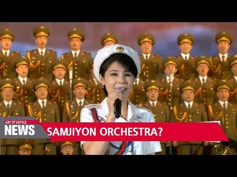 North Korea's Samjiyon Orchestra, unfamiliar to many, invited to perform at PyeongChang 2018