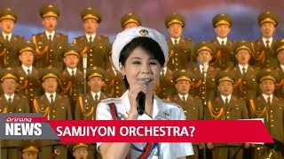 North Korea's Samjiyon Orchestra, unfamiliar to many, invited to perform at PyeongChang 2018