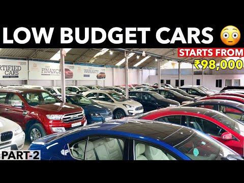 Low Budget Cars in Bangalore   ಸೆಕೆಂಡ್ ಹ್ಯಾಂಡ್ VW Polo, Hyundai & More [Part-2]