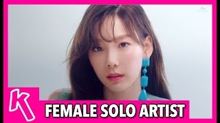 KMA'S FEMALE SOLO ARTIST OF THE YEAR NOMINEES 2017