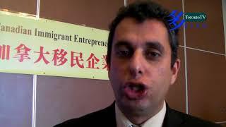 cief, 20121124, 加拿大新移民企業家基金會
