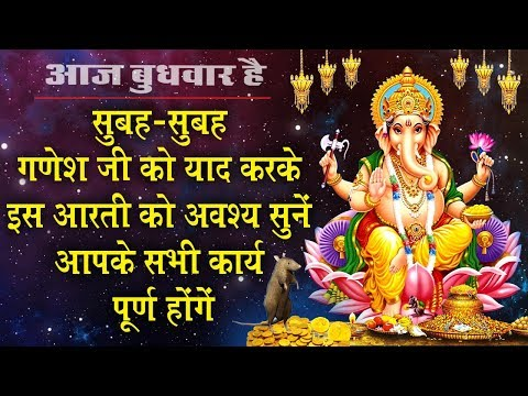 Video - GanpatiBappmoray