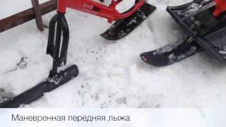 Обзор детского беговела на лыжах Small Rider Combo Racer 2 в 1