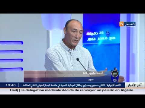 Ahmed mahour bacha pekin 2015