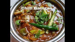 Chilli Baigan Recipe Chilli Eggplant  Masala Chilli Brinjal