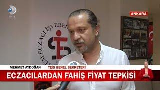 2021-08-05 - TEİS - KanalD AnaHaber - Eczanelerde Fiyat Artışı Yok Haberi - Ecz Mehmet Aydoğan