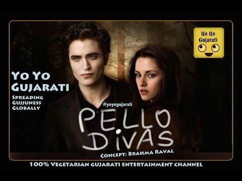 Yo Yo Gujarati | Pello Divas | Brahma Raval