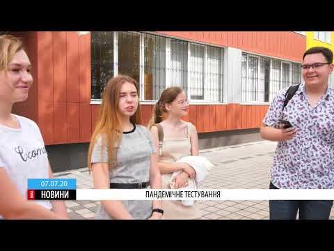 ТРК ВіККА: Свої знання із англійської мови сьогодні перевіряли черкаські вступники