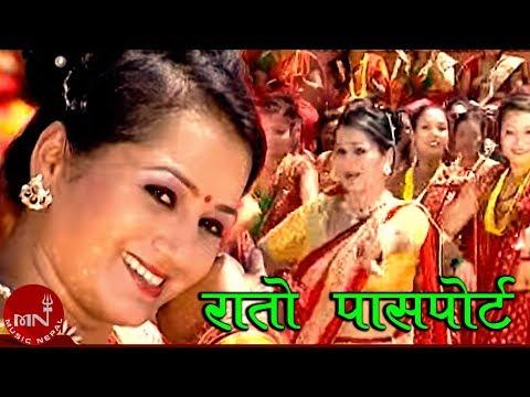 Rato Pasport Teej Song by Shova Tripathi
