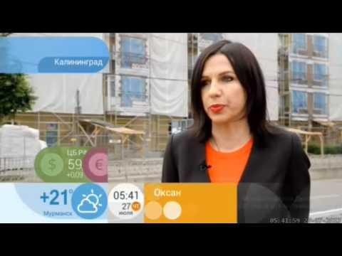 На «Первом канале» в программе «Доброе утро» обсудили преимущества комплексного капремонта