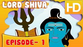 Shiva Hindi Animation Episode - 1 HD | Mythology For Kids | Hindi Animated Stories | Kahaniyaan