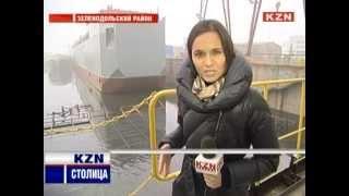 Транспортный плавучий док «Свияга» спустили на воду