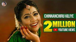 Chinnanchiru Kiliye By Navya Nair