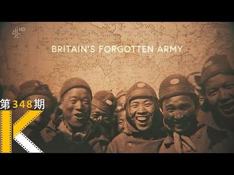 【看电影了沒】被骗到英国的14万中国人,现在去哪里了?《英国被遗忘的军队》
