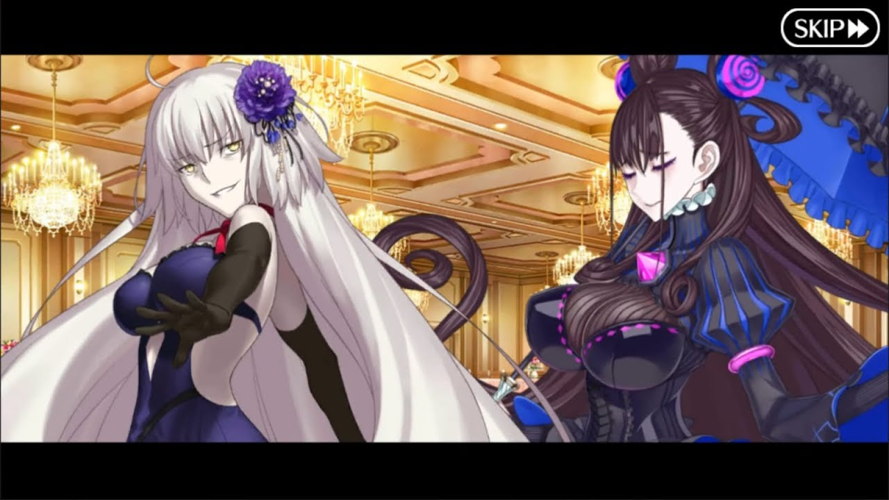 Fate/Grand Order - The Study of the Confounding Crying Phoenix Villa Sections 1-3 (English Subbed)