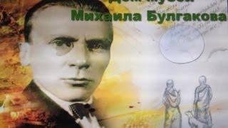 видео Дом Музей В.М. Васнецова в Москве - фото и история