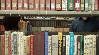 2016年度 筑波大学情報学群知識情報・図書館学類 大学説明会映像