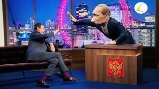 Мультяшный Путин будет вести новую передачу на ТВ. Храм в Екатеринбурге - результаты опроса
