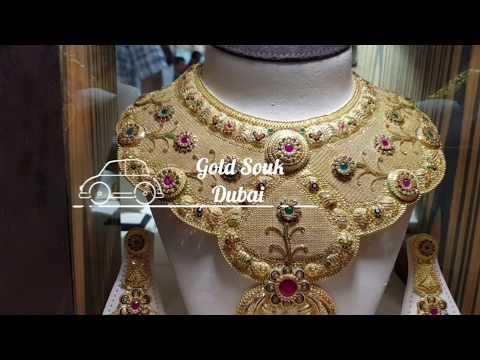 Dubai City of Gold/Gold Souk in Dubai/Deira Dubai/Unique Jewellery Collections/Gold at cheap cost.