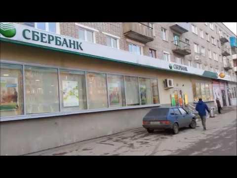 Отказ от навязанной страховки Сбербанка г. БОРОВИЧИ