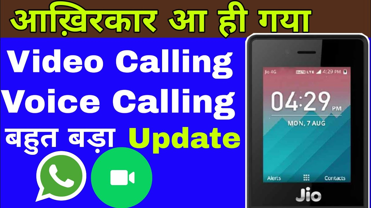 WhatsApp video Calling Update || Jio Phone New Update