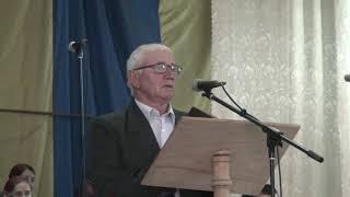 Теократическое Собрание Свидетелей Иеговы в Закарпатье 23.09.2018